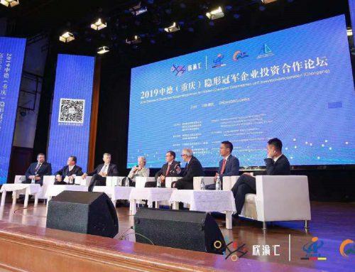 Melchers auf dem Chinesisch-Deutschen Kooperationsforum für Hidden Champions 2019
