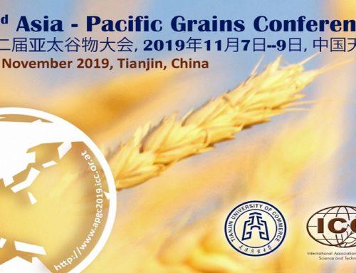 Besuchen Sie unseren Stand auf der zweiten ICC Asia-Pacific Grains Conference