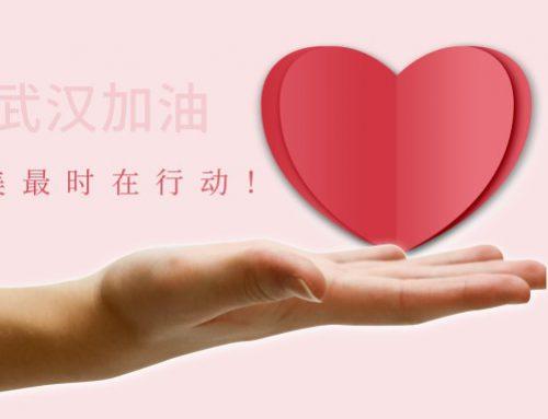 Melchers China engagiert sich am Kampf gegen die Auswirkungen des Coronavirus