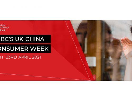 """Einladung zur """"CBBC'S UK-CHINA Consumer Week –Decoding the phygital retail in China"""""""