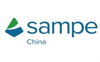 Besuchen Sie uns auf der SAMPE 2021!